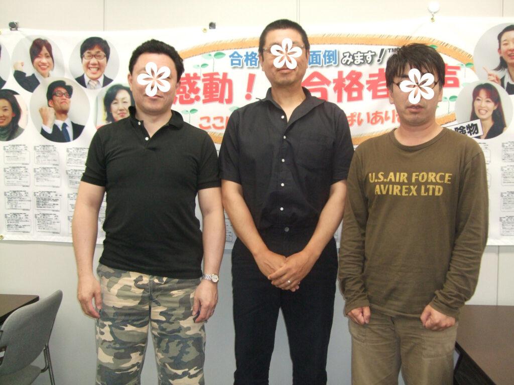 衛生管理者【第一種】講習会@大阪 2011/6/4~5