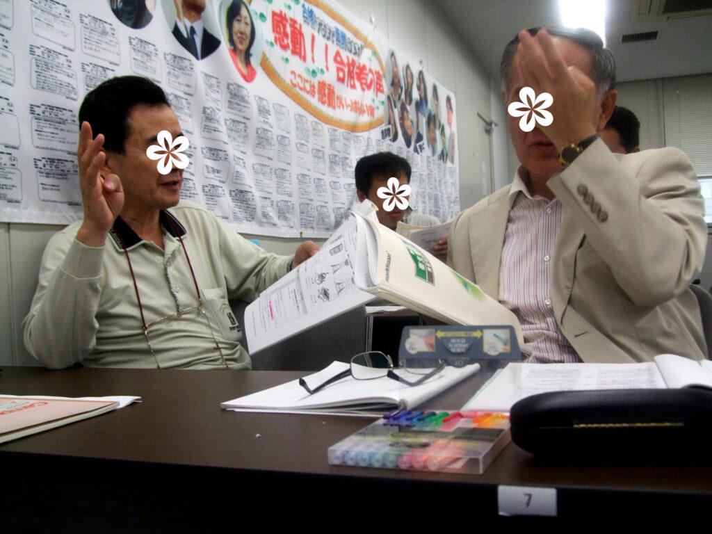衛生管理者【第一種】講習会@東京 2011/06/18~19