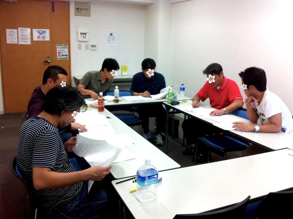 衛生管理者【第一種】講習会@名古屋 2011/9/10~11
