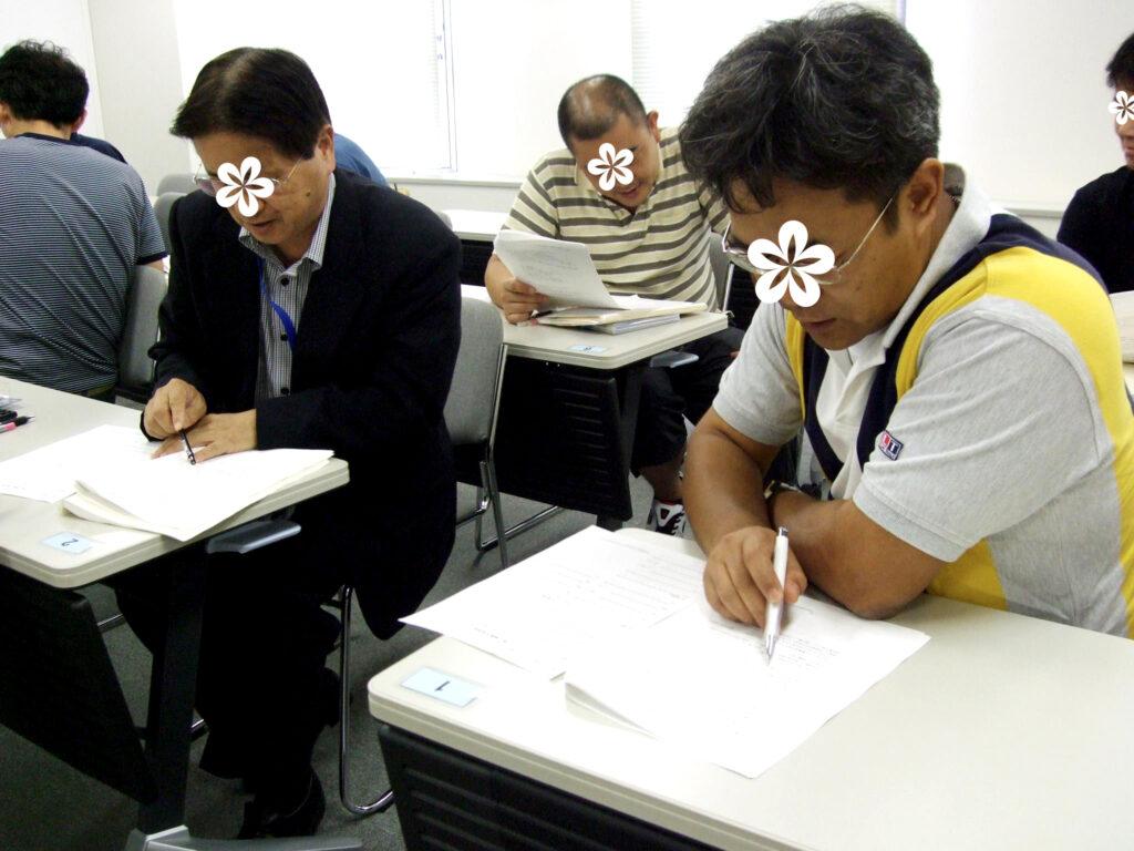 衛生管理者【第一種】講習会@大阪 2011/09/10~11