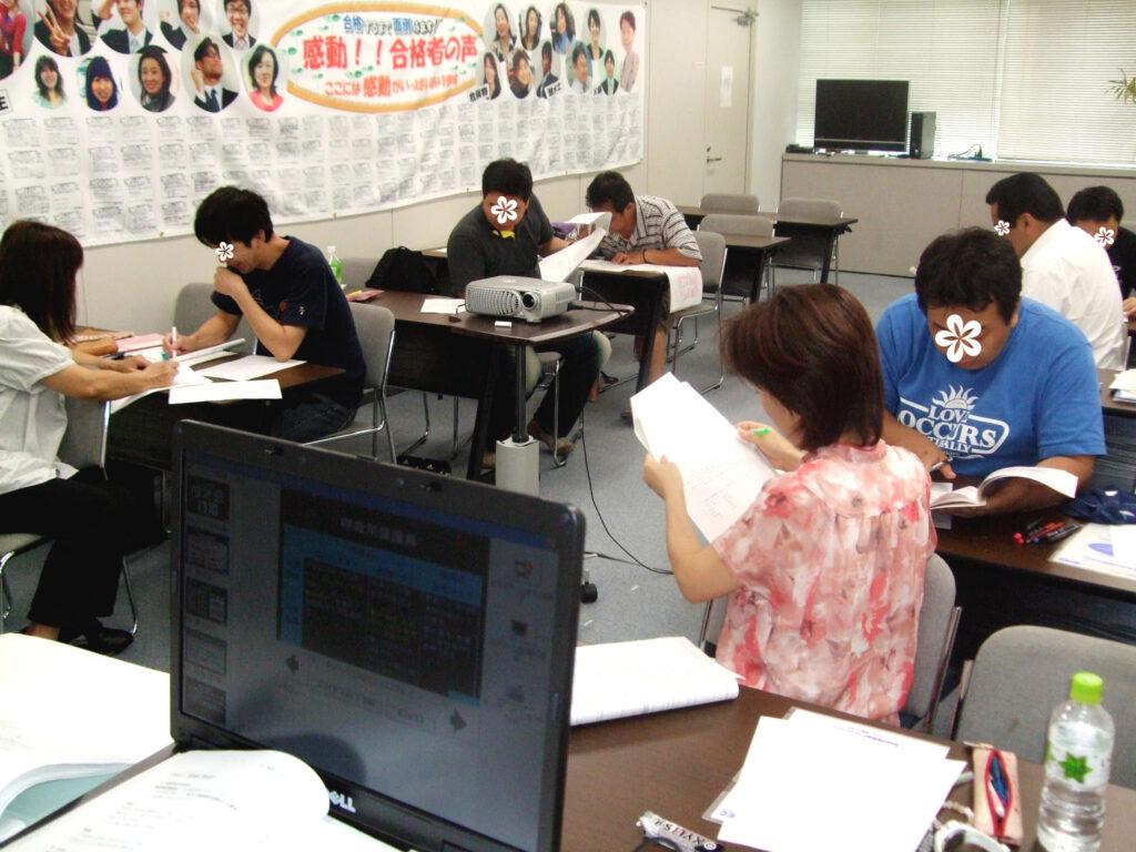衛生管理者【第一種】講習会@東京 2011/09/17~18