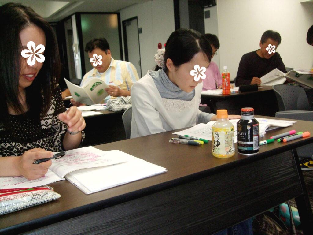 衛生管理者【第一種】講習会@東京 2011/10/1~2