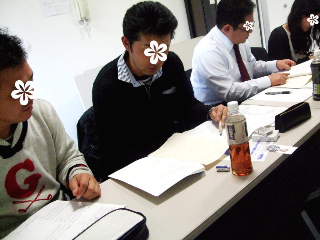 衛生管理者【第二種】講習会@東京 2011/10/29