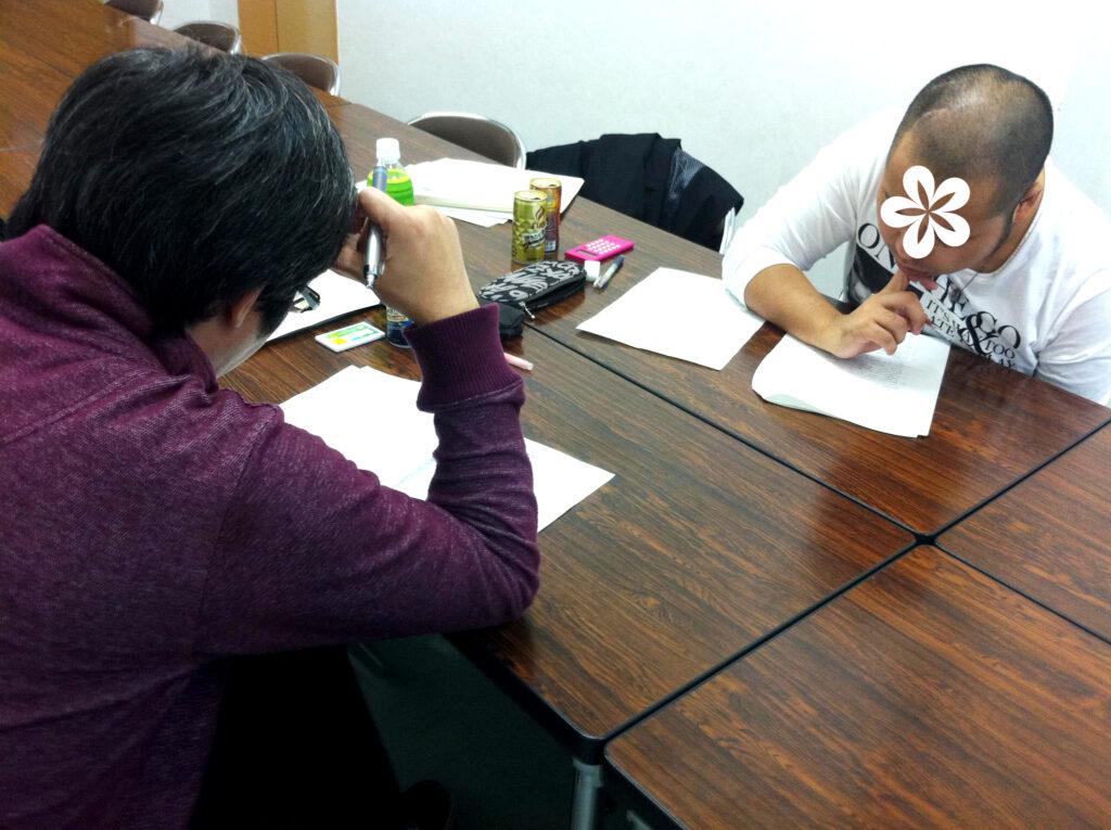 衛生管理者【第一種】講習会@名古屋 2011/11/12~13