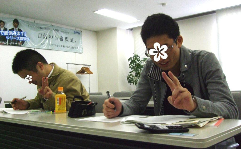 衛生管理者【第一種】講習会@大阪 2011/11/12~13