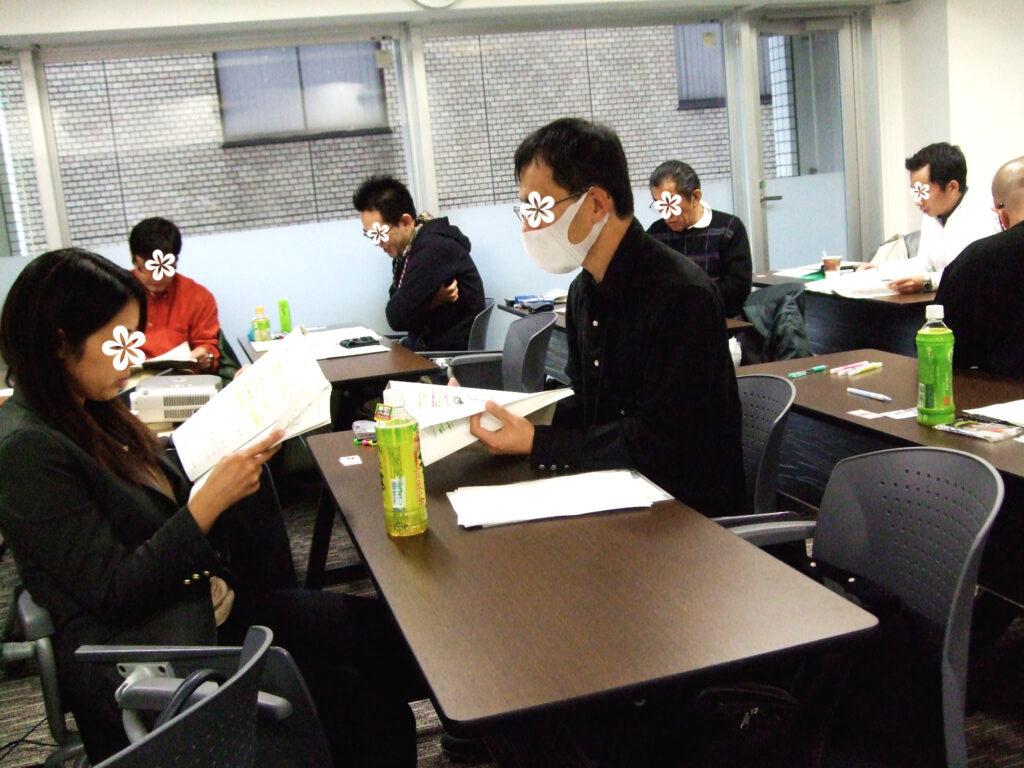 衛生管理者【第一種】講習会@東京 2011/11/19~20
