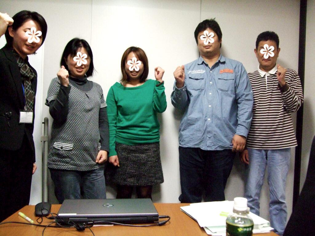 衛生管理者【第一種】講習会@東京 2011/12/3~4