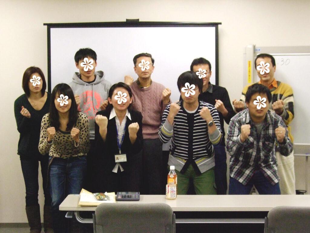 衛生管理者【第一種】講習会@大阪 2012/1/7~8