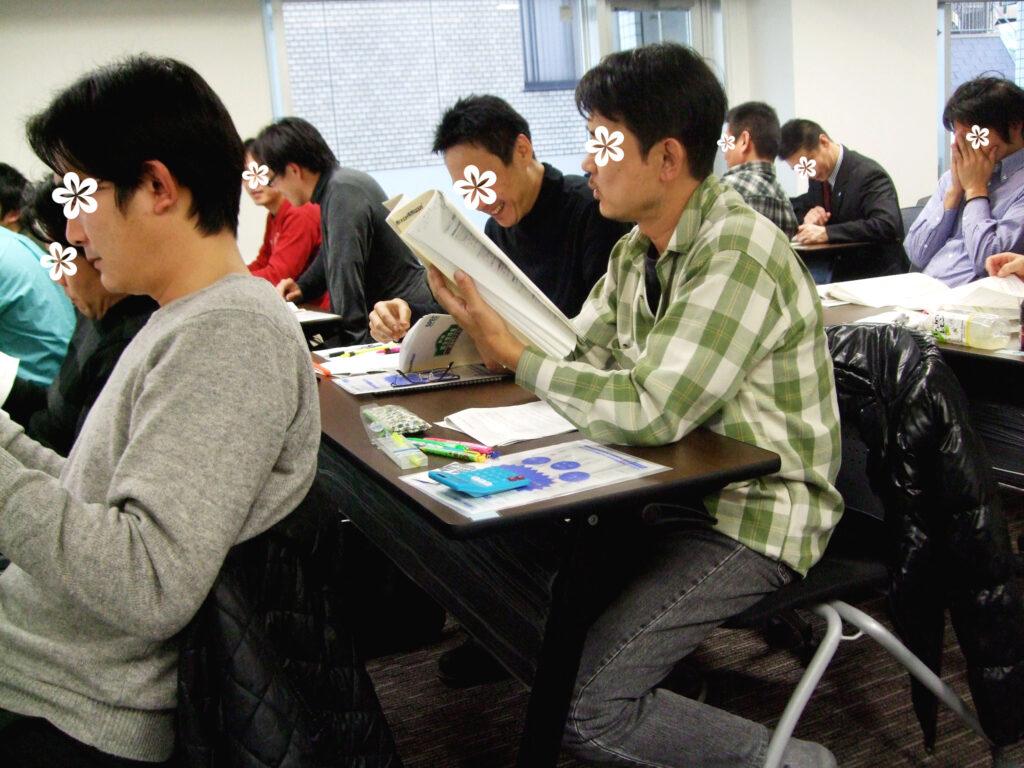 衛生管理者【第一種】講習会@東京 2012/1/7~8