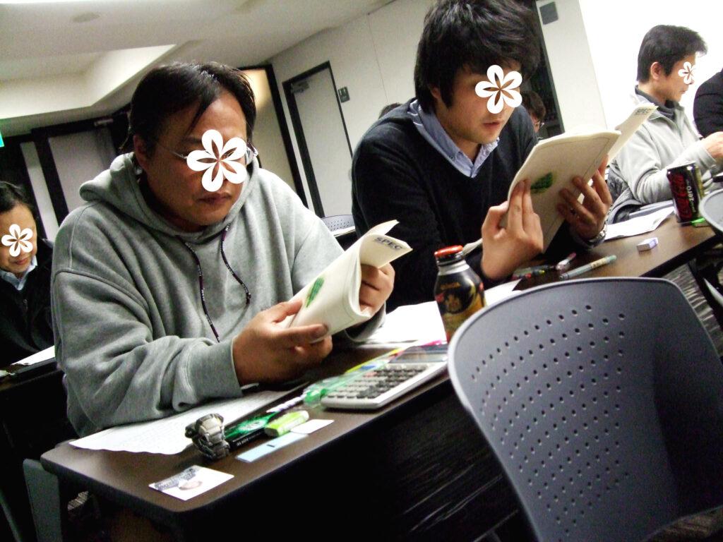 衛生管理者【第一種】講習会@東京 2012/3/10~11