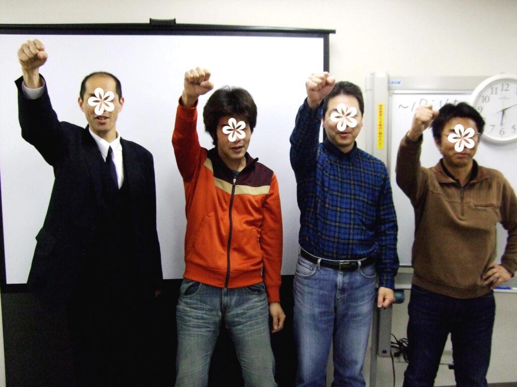 衛生管理者【第一種】講習会@大阪 2012/4/7~8
