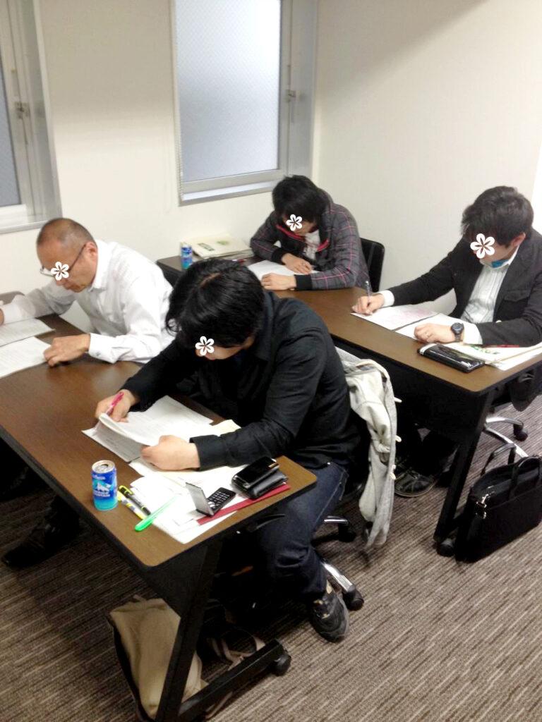 衛生管理者【第一種】講習会@東京 2012/4/14~15