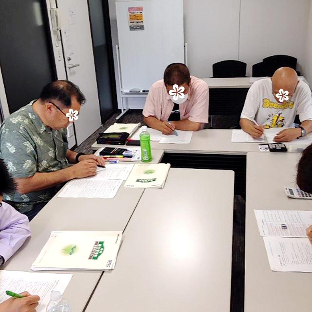 衛生管理者【第一種】講習会@東京 2012/6/23~24