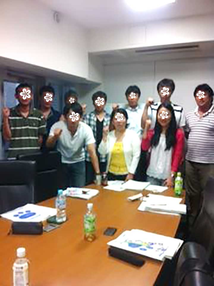 衛生管理者【第一種】講習会@東京 2012/7/28~29