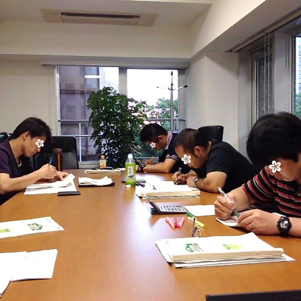 衛生管理者【第一種】講習会@東京 2012/7/7~8