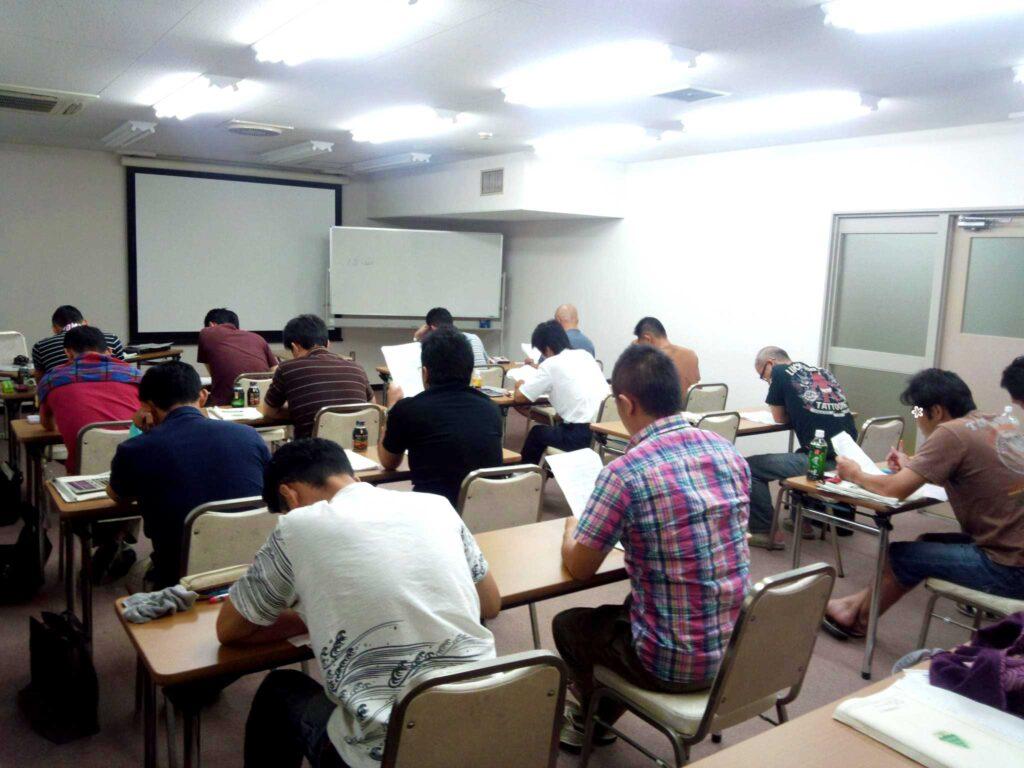 衛生管理者【第一種】講習会@名古屋 2012/8/25~26