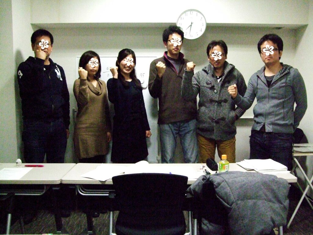 衛生管理者【第二種】講習会@東京 2013/2/9