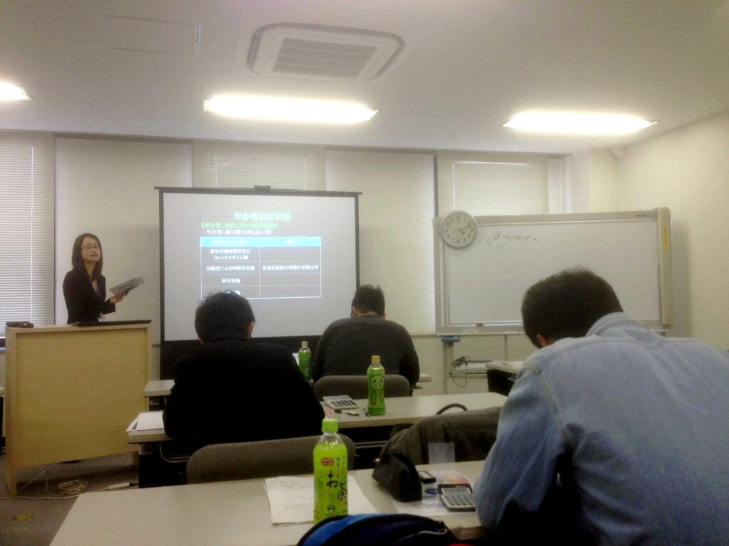衛生管理者【第一種】講習会@大阪 2013/3/2~3