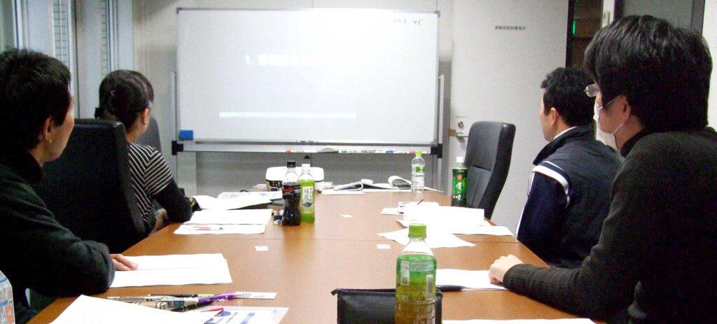 衛生管理者【第一種】講習会@東京 2013/3/30~31
