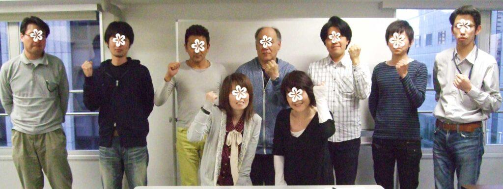 衛生管理者【第一種】講習会@東京 2013/5/3~4