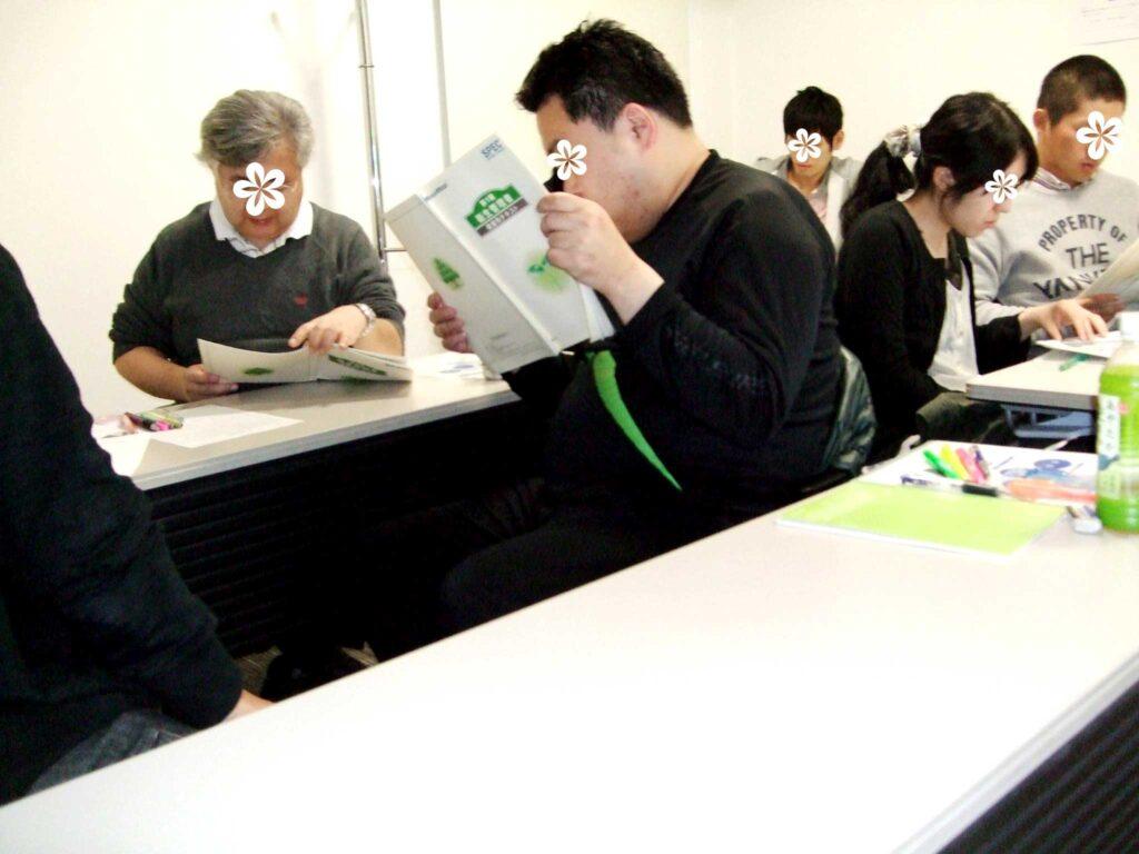 衛生管理者【第一種】講習会@東京 2014/3/28~29