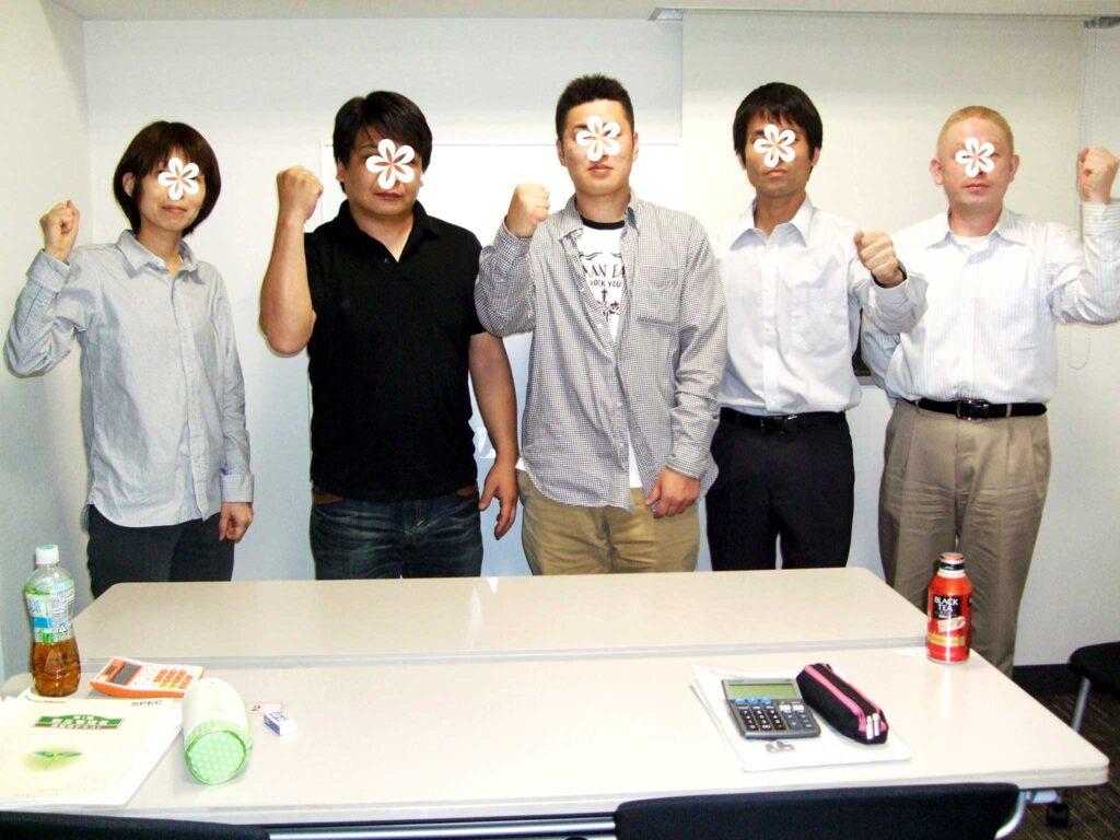 衛生管理者【第一種・第二種】講習会@東京 2014/5/17~18