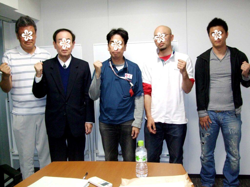 衛生管理者【第一種】講習会@東京 2014/4/26~27