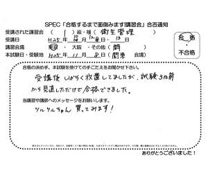 eisei1_2013_1012_02