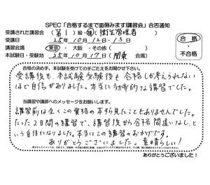 eisei1_2013_1012_03