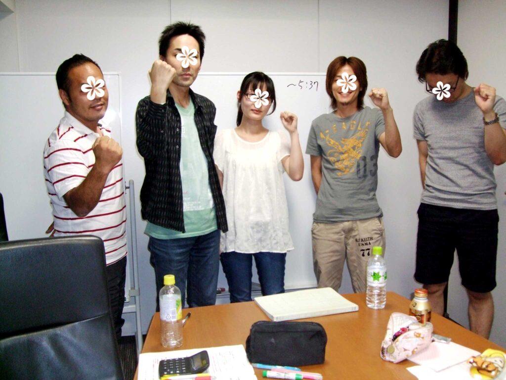 衛生管理者【第一種・第二種】講習会@東京 2014/6/21~22