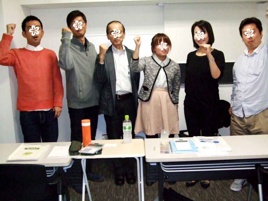 衛生管理者【第一種・第二種】講習会@東京 2014/10/18~19