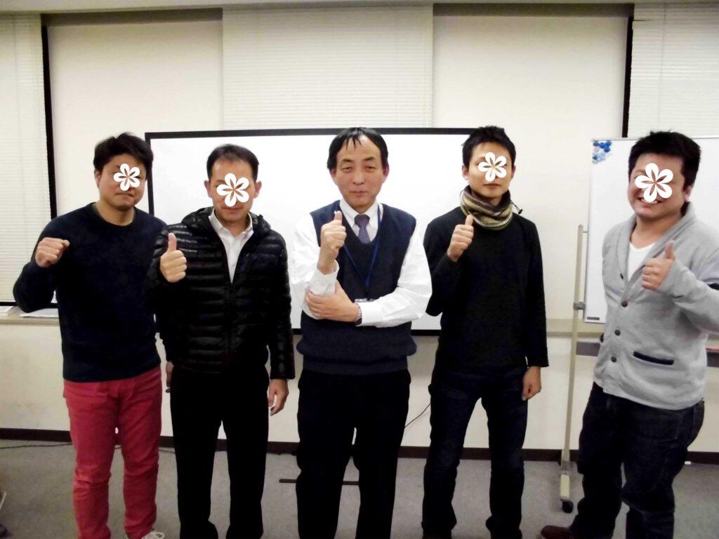 衛生管理者【第一種・第二種】講習会@大阪 2015/3/7~8