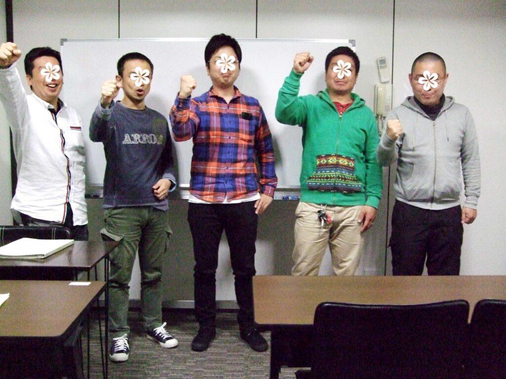 衛生管理者【第一種・第二種】講習会@東京 2015/04/11~12