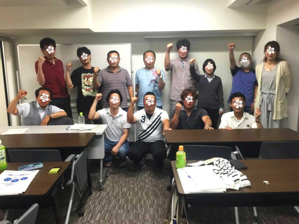 衛生管理者【第一種・第二種】講習会@東京 2015/6/13~14
