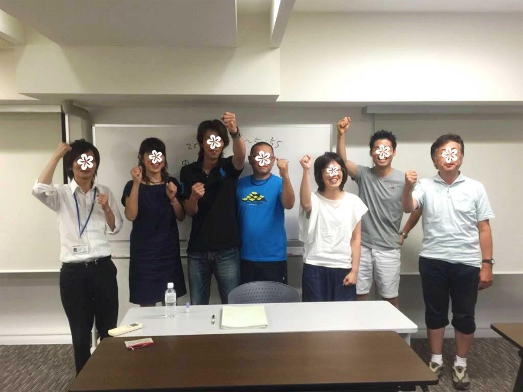 衛生管理者【第一種・第二種】講習会@東京 2015/7/25~26