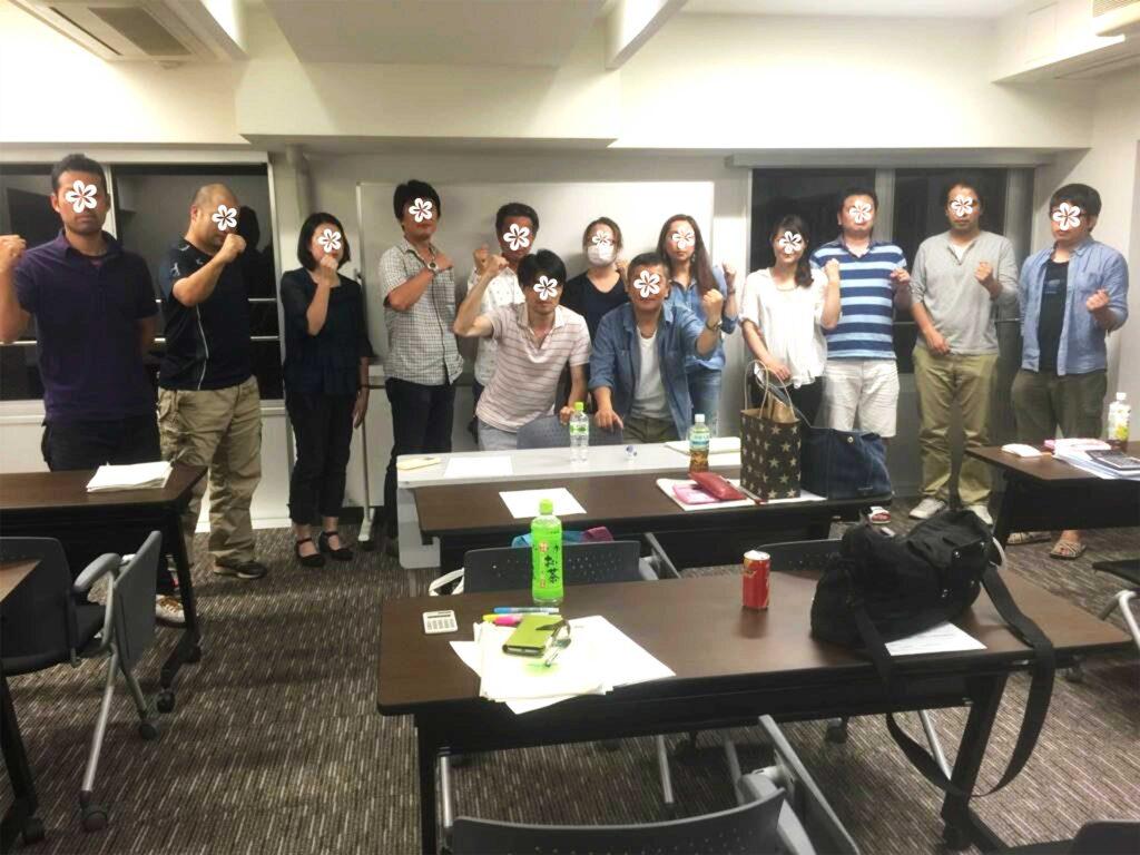 衛生管理者【第一種・第二種】講習会@東京 2015/9/5~6