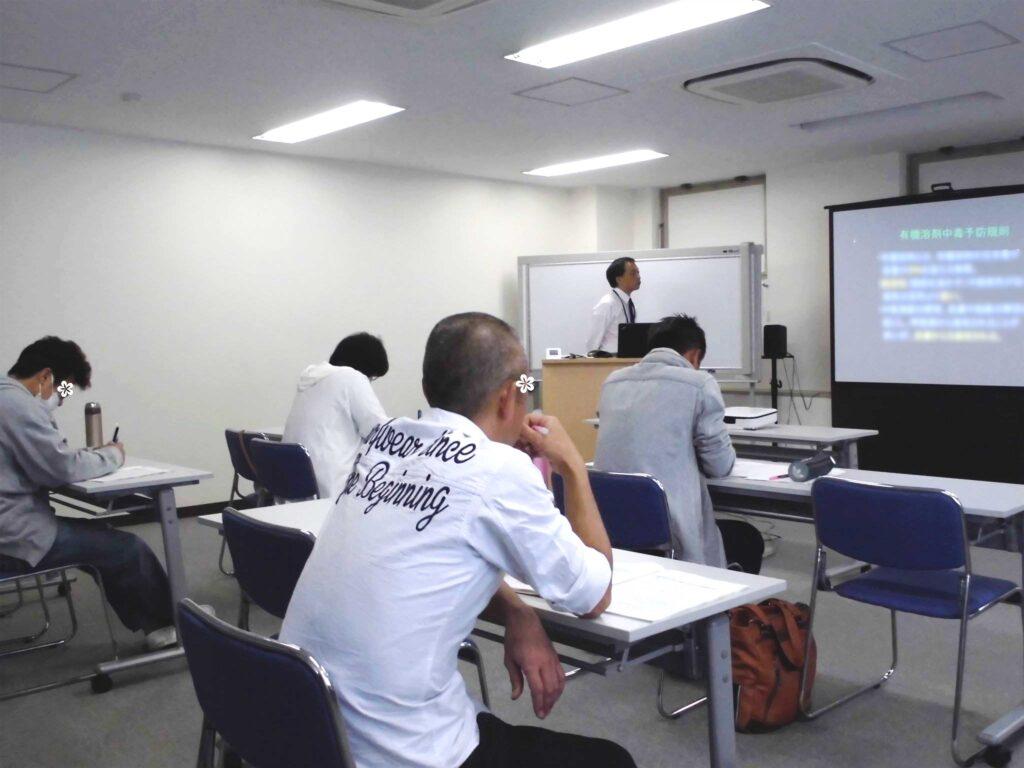 衛生管理者【第一種・第二種】講習会@大阪 2015/10/10~11