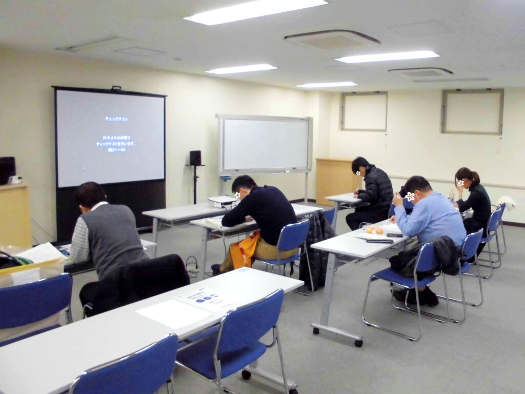 衛生管理者【第一種・第二種】講習会@大阪 2016/1/16~17