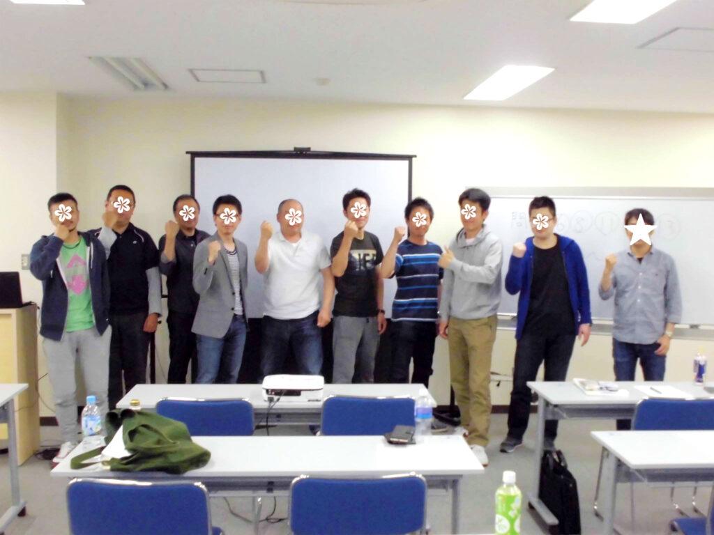 衛生管理者【第一種・第二種】講習会@大阪 2016/5/14~15