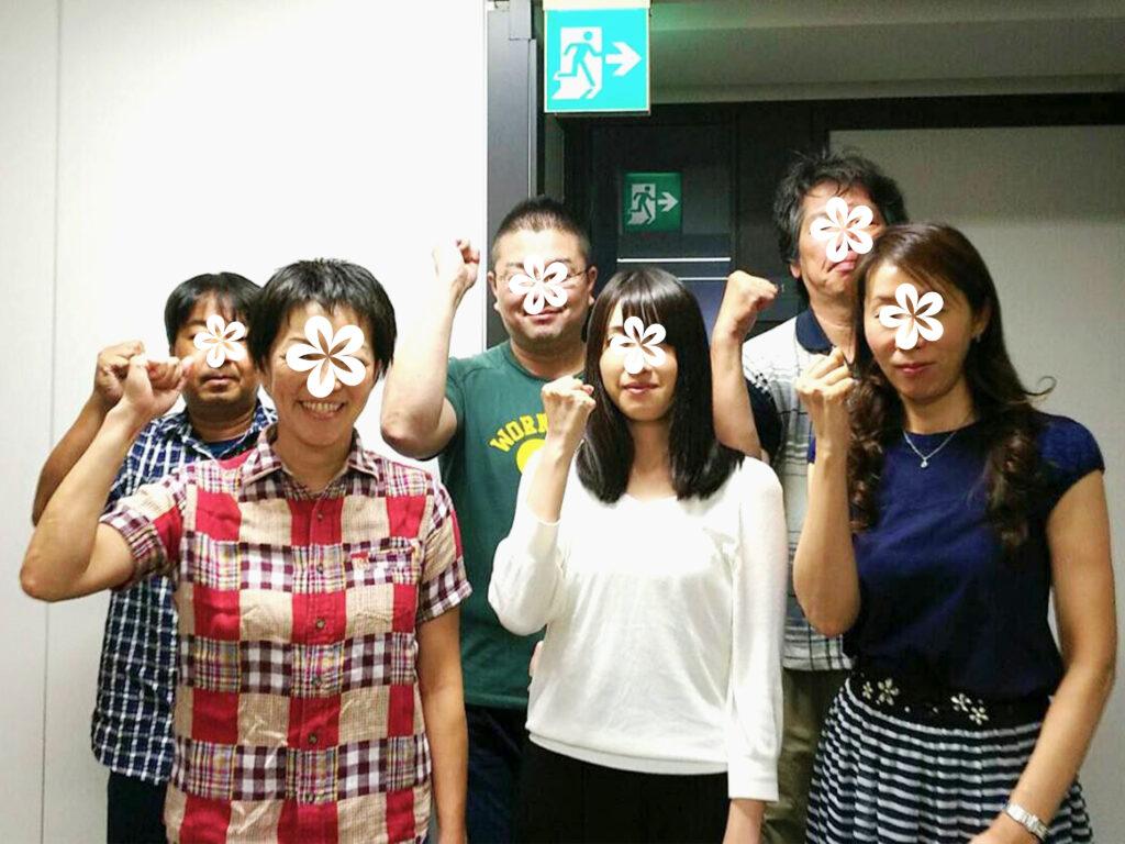 衛生管理者【第一種・第二種】講習会@東京 2016/8/13~14