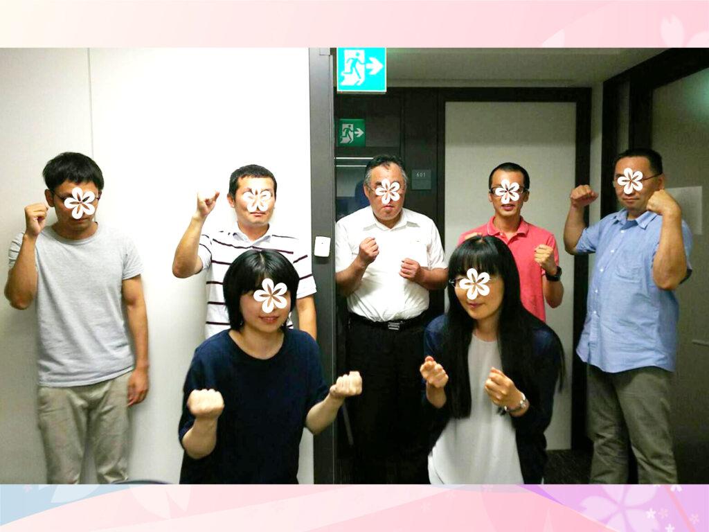 衛生管理者【第一種・第二種】講習会@東京 2016/9/10~11