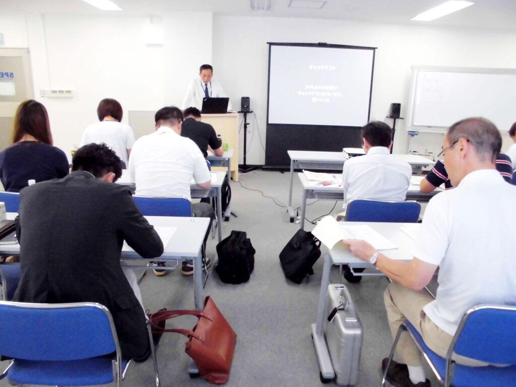 衛生管理者【第一種・第二種】講習会@大阪 2016/9/17~18