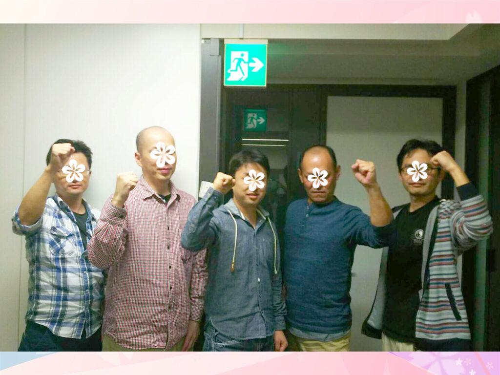 衛生管理者【第一種・第二種】講習会@東京 2016/10/8~9