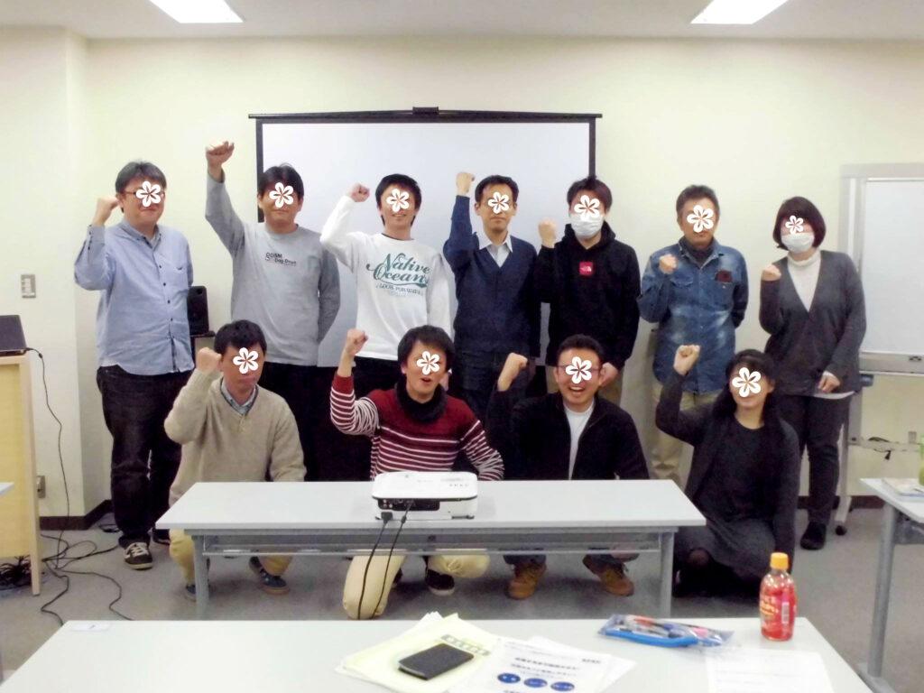 衛生管理者【第一種・第二種】講習会@大阪 2017/2/25~26