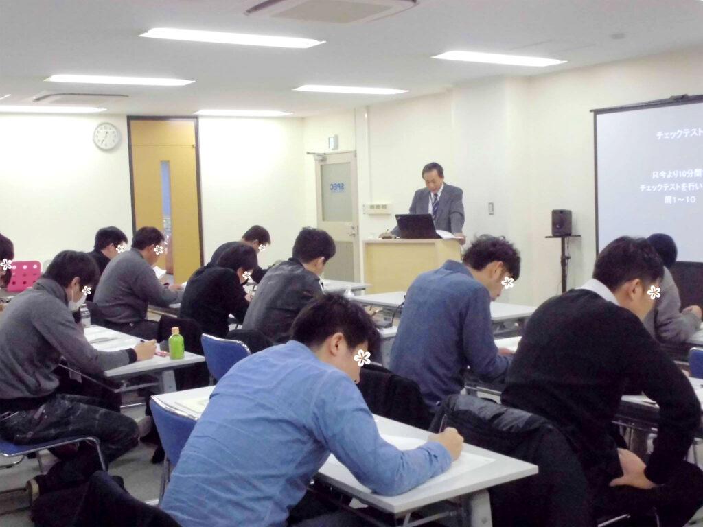 衛生管理者【第一種・第二種】講習会@大阪 2017/3/11~12