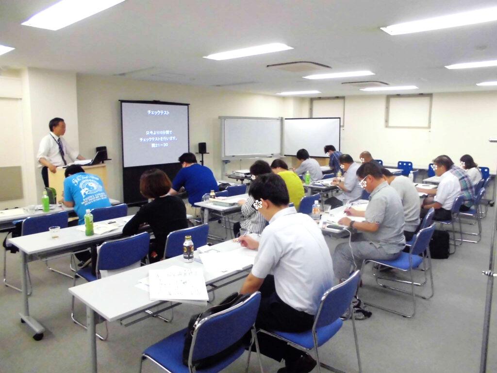 衛生管理者【第一種・第二種】講習会@大阪 2017/7/15~16
