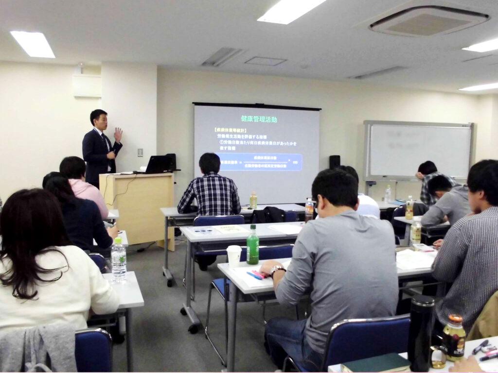 衛生管理者【第一種・第二種】講習会@大阪 2017/11/11~12