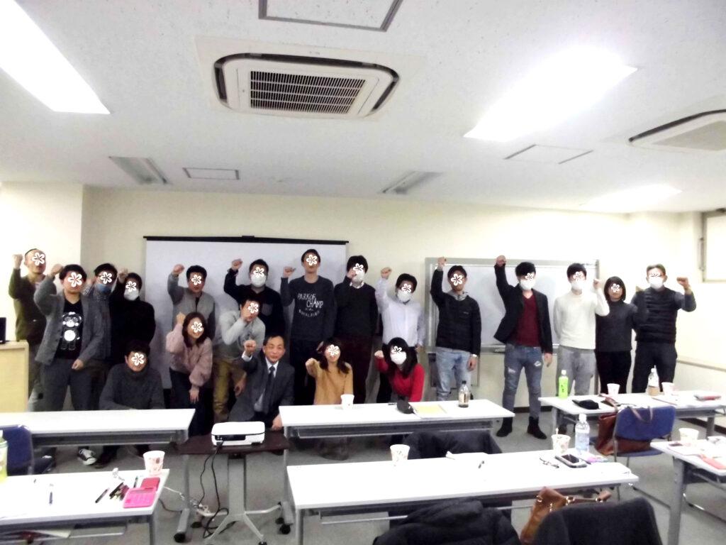 衛生管理者【第一種・第二種】講習会@大阪 2018/2/3~4