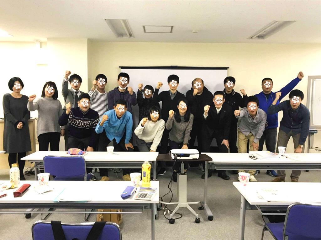 衛生管理者【第一種・第二種】講習会@大阪 2018/3/3~4