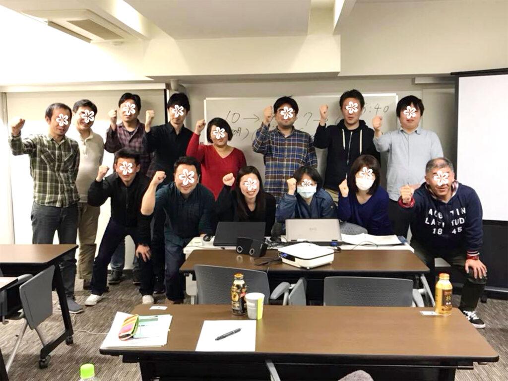 衛生管理者【第一種・第二種】講習会@東京 2018/3/17~18